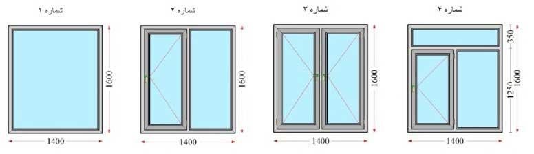 تعویض پنجره بدون تخریب در تهران